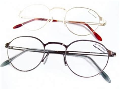 eyewear providence optical