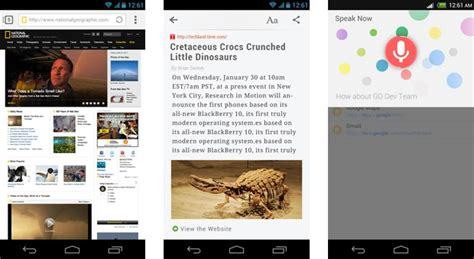 next browser for android next browser for android mashes up its rivals greatest