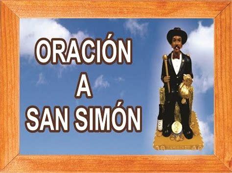 oracion de san simon guatemala hermanito san simon wmv doovi