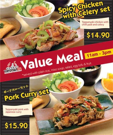 Restaurant Giveaways - yakiyakibo japanese restaurant promotions teppanyaki value lunch sets