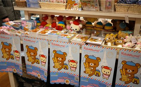 Bonjour Marc Series totoocuisine rilakkuma dressed up in