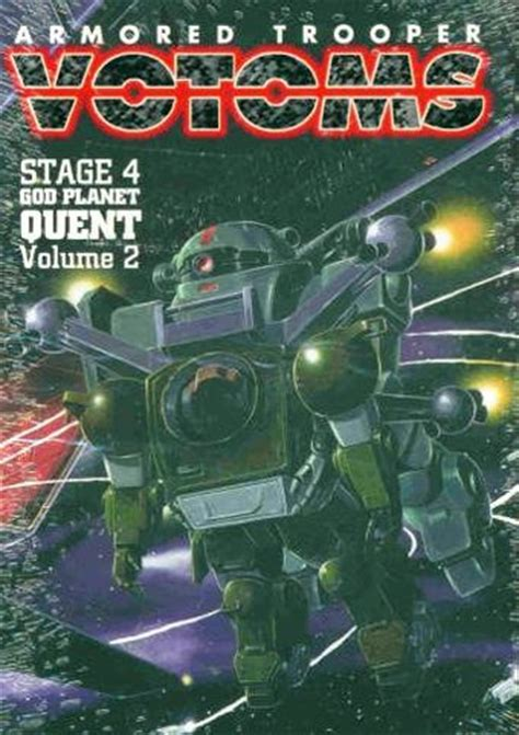 planet volume 2 president armored trooper votoms stage 4 god planet quent volume