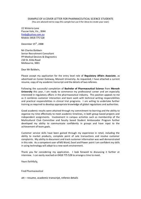 sample biotech cover letter cover letter sample environmental