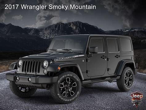 Smoky Mountain Edition Jeep Wrangler Forum