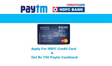 paytm hdfc credit card coupons