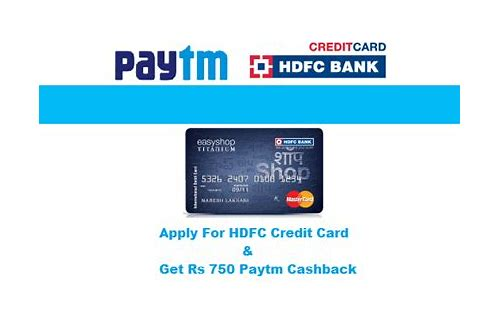 freecharge hdfc debit card coupons