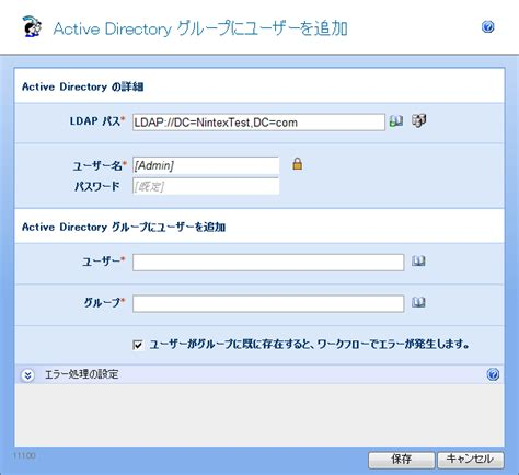 nintex workflow user guide nintex workflow user guide 28 images nintex workflow