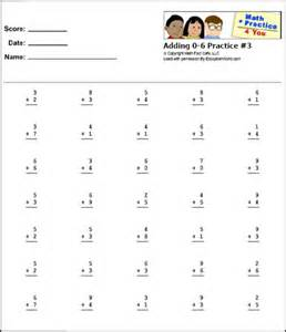Education world math practice 4 you printable work sheets math facts