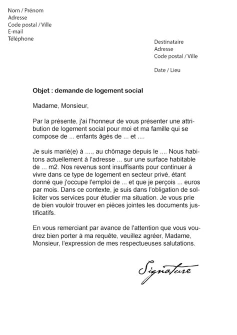 Exemple De Lettre De Demande De Vente Lettre De Demande De Logement Social Hlm Mod 232 Le De Lettre