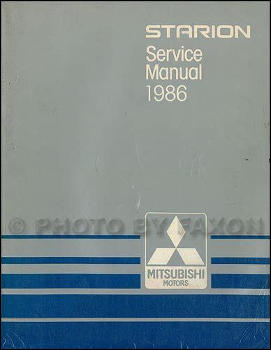 best car repair manuals 1986 mitsubishi starion electronic throttle control 1986 mitsubishi starion repair shop manual original