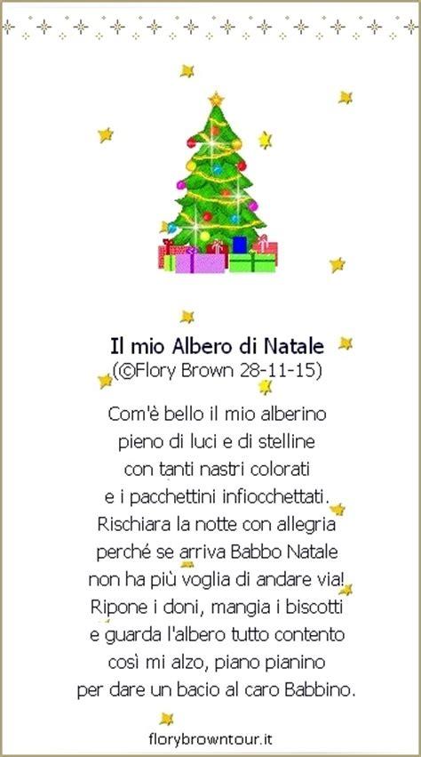 filastrocca di natale testo poesia per bambini e cartolina con il mio albero di