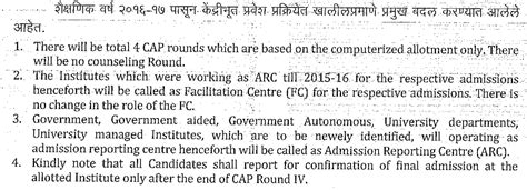 Dte Mba 2016 by Cet 2016 Cap Rounds No Counselling