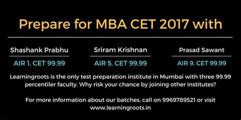 Learning Roots Mba by Best Classroom Coaching For Maharashtra Mba Cet 2017