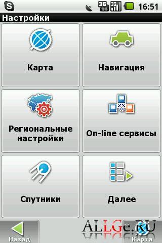 Navitel Full Version Apk | скачать navitel 5 0 0 1069 full version apk 187 программы