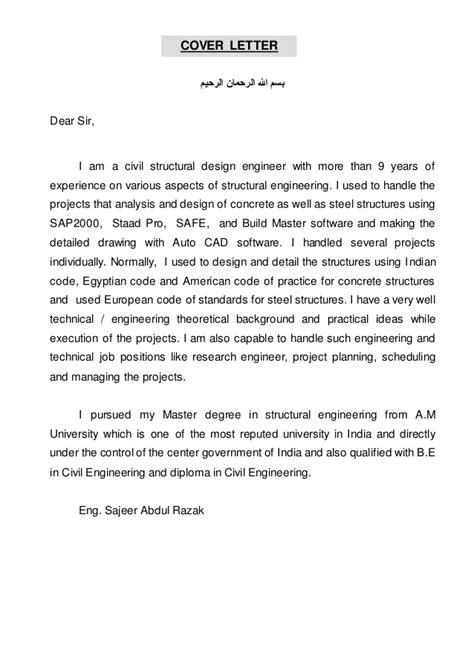 structural engineer cover letter cv of civil structural design engineer