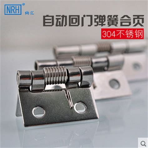 nrh8665 stainless steel hinge automatic door