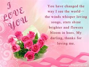 love archives messages greetings and wishes