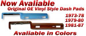 1973 1987 size chevy gmc truck dash pads covers