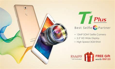 Leagoo T1 Gold leagoo t1 plus best selfie partner leagoo