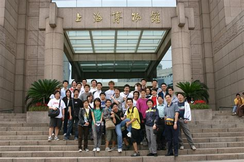 Bse Mba College by Bse Student Study Tour To Tongji In Shanghai 2005