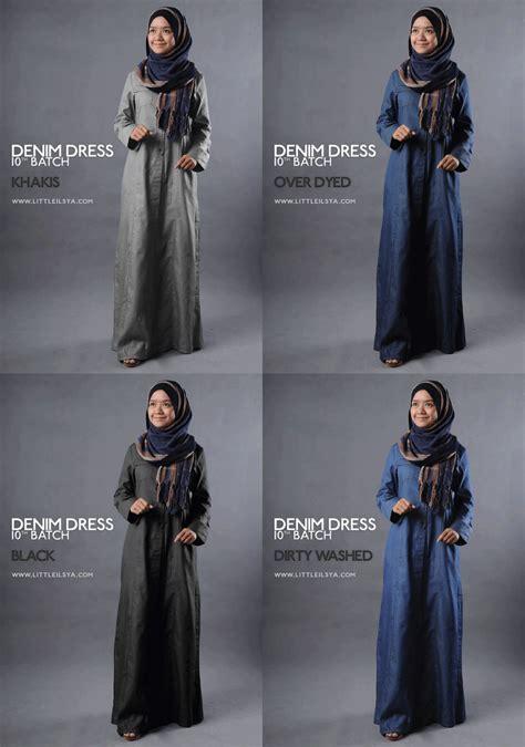 Pashmina Denim Butterfly Seri 1 14 ilsya muslimah attire store restocked
