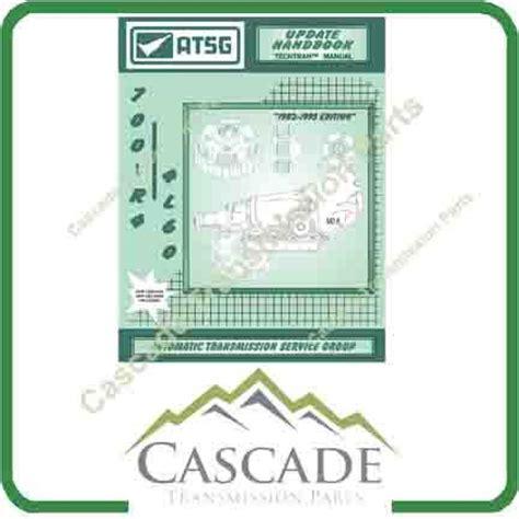 atsg technical manual