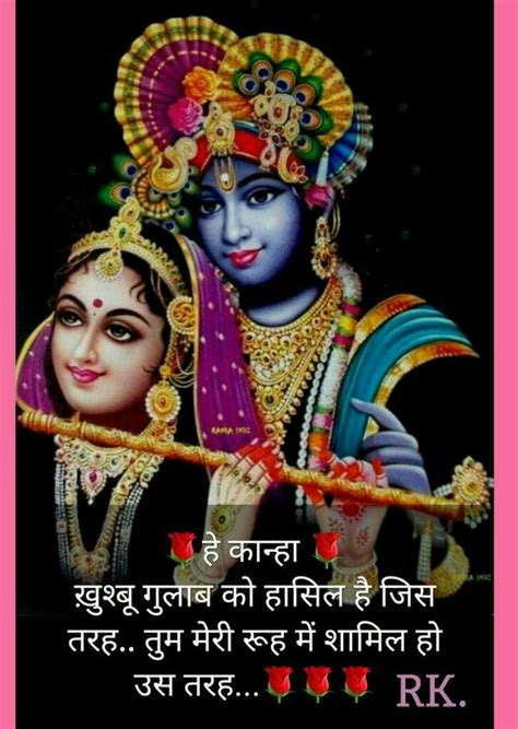 lord krishna images hd pictures wallpapers dp images  whatsapp facebook
