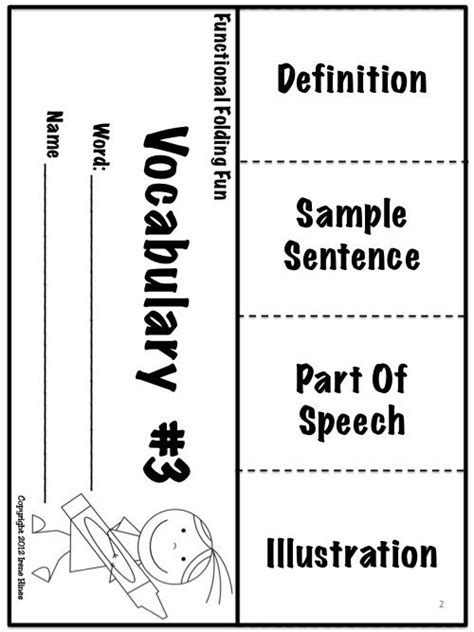 vocabulary study this simple one free sle from functional folding vocabulary flip