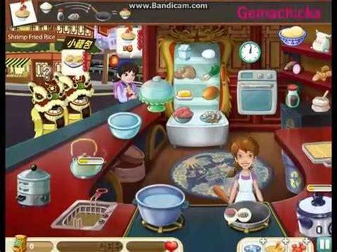 kitchen scramble level 600