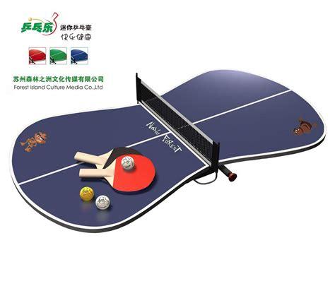 China Mini Adjustable Table Tennis Equipment Blue Table Tennis Equipment