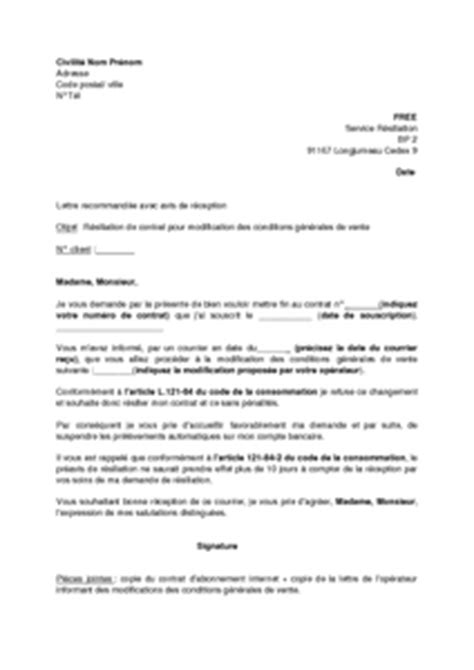 Lettre De Rã Siliation Free Exemple Gratuit De Lettre R 233 Siliation Abonnement Free Modification Conditions G 233 N 233 Rales