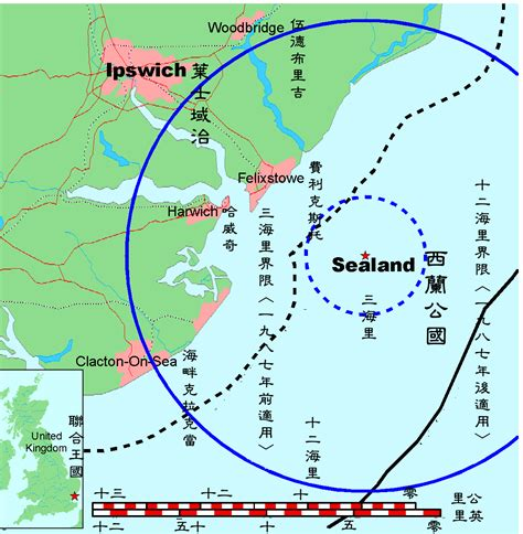 map uk territorial waters file map of sealand with territorial waters zh classical png