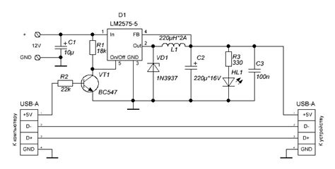 additional power supply  usb devices power supply circuits