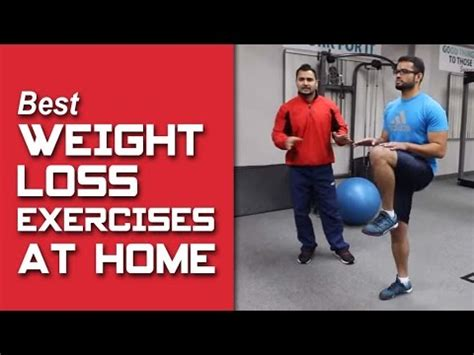 best weight loss exercises to do at home part 2