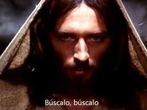 imagenes de jesus d nazaret quot se busca quot jes 250 s de nazaret edad 33 a 241 os origen