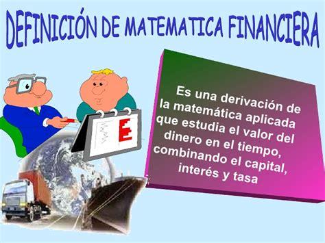 imagenes de matematica finaciera matematica financiera