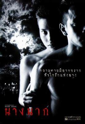 sinopsis film horor thailand the unborn child filem hantu thailand paling seram