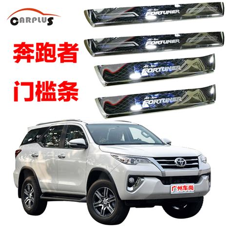 Door Sill Plate A N Fortuner 2016 N L Ori Design fortuner toyota accessories promotion shop for promotional fortuner toyota accessories on