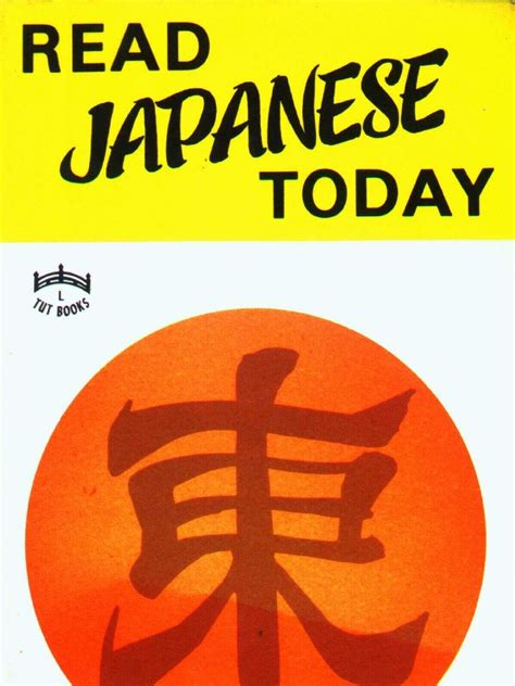 read japanese read japanese today docshare tips