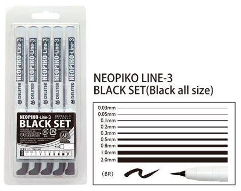 deleter shop deleter shop neopiko line3 black 10set