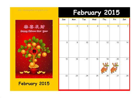 new themes in 2015 free printable february 2015 calendar with chinese new