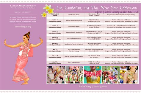 new year dates 2016 lao cambodian thai new year dates 2016 boon