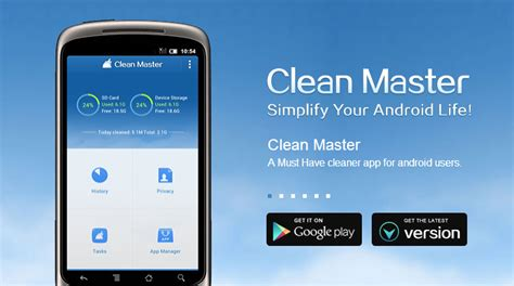 clean sweep for android clean master an app to sweep away the unnecessary