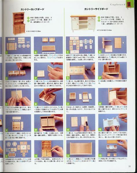 dollhouse album 193 lbum dollhouse furniture