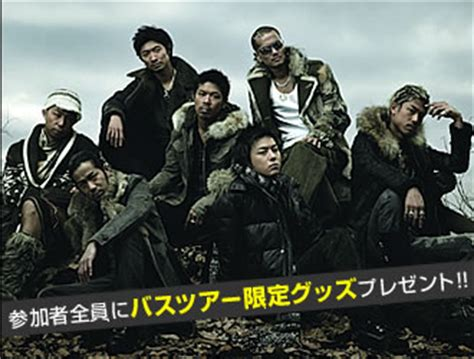 exle of evolution 楽天トラベル exile live tour 2007 quot exile evolution quot バスツアー