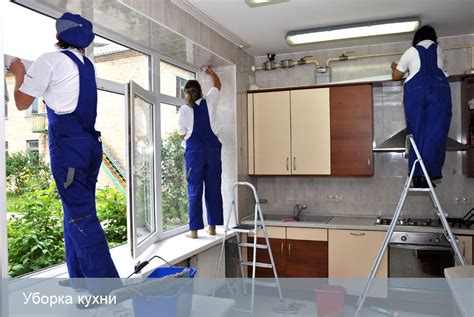 home clean janitorial services