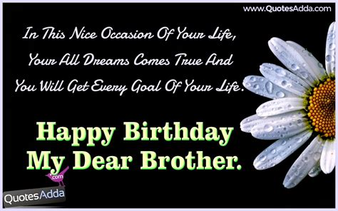 Quotes For Your Brothers Birthday Inspirational Quotes For Brother Birthday Quotesgram