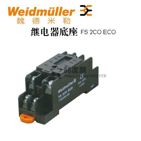 Relay Weidmuller usd 5 35 genuine genuine weidm 252 ller relay economic base