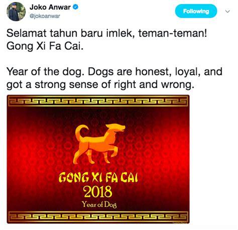 Selamat Tahun Baru Imlek Bagi Yang Merayakan gong xi fa cai menggema di jokowi ucapkan selamat merdeka
