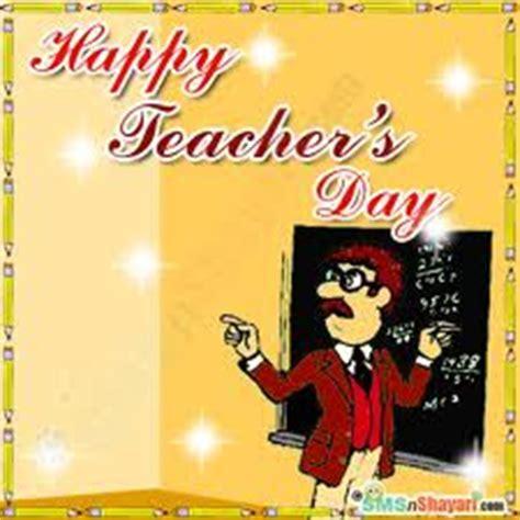 membuat poster hari guru panitia psv dsv sk parit kasan kad ucapan hari guru 2